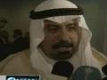 Arab Rulers Riyadh Meeting - 04Apr2011 - English