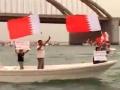 Bahrain Revolution Nasheed - Arabic