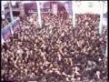 Imam Khomeini (r.a.) - Moharram Ashura azadari عزاءداری 1/3 Persian