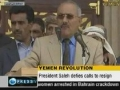 Yemen Protests Continue - 06Apr2011 - English