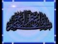 KIDS - Abe Ashamidani Dar Darya - Farsi