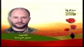 Shuhada2 Hizbollah S SH 3 س ش ع - [All Languages]