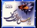 KIDS - Dadresi Hz Hojjat - Farsi