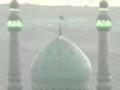 Masjid-e-jamkiran wa Firaq-e-Asheeqaan - Farsi