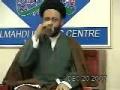 Insejam-al-Muslimeen - By Maulana Zaki Baqri - Part 8 - Urdu
