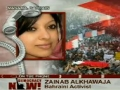 Zainab Alkhawaja on Hunger Strike, Activists risk lives to protest US Saudi backed repression - 12Apr2011 - English