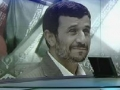 President Ahmadinejad: New Middle East without US and Israel presence - 13Apr2011 - English