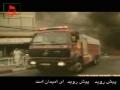 Taqaddamou | Ya-Lubnan - Arabic