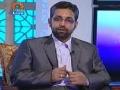 راہ نجات - موضوع : خداشناسی کی اہمیت- -Urdu-