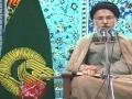 Daily Speech H.I Syed Mahdi Mirbaqeri - Persian