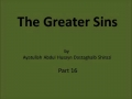 Audio Book - The Grater Sins - Part 16 - English