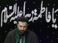 [1] Majlis to commemorate martyrdom of Fatimat al-Zahra (AS) 16April2011 - Urdu
