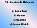 QCM Tarikh 8 Lecons 9 a 12 2/2 - Francais