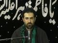 [2] Maan Ki Azmat Majlis to commemorate martyrdom of Fatimat al-Zahra (AS) 17April2011 - Urdu