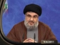 Fasel Al-Khitab(2) 9.4.2011 Sayyed Hassan Nasrallah - Arabic