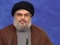 Fasel Al-Khitab(3) 9.4.2011 Sayyed Hassan Nasrallah - Arabic