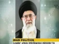 Ayatullah Khamenei letter to Intelligence Minister - 20Apr2011 - English