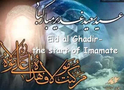 Eid Al Ghadeer - The Start of Imamate - English