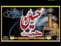 Hussain Kya Hai - Noha - Urdu