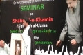 Ayatullah Shaheed Baqer as-Sadr Speech by Moulana Taqi Agha - Urdu
