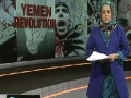 Massive Protests in Yemen - 22Apr2011 - English
