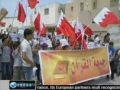 Bahrain: Friday of Quran - Torture in Hospitals Report - 22Apr2011 - English