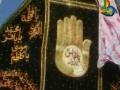 Ziaraat e Imam Hussain AS with Munajaat - Urdu