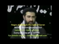 Voice of Islam_Hassan Mujtaba Rizvi : Stages of Ikhlaq in Light of Quran Part 1/3 - English