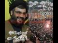 Hezbollah Sayyed Hassan Nasrallah Big Suprise - Arabic