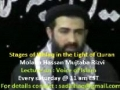 Voice of Islam_Hassan Mujtaba Rizvi : Stages of Ikhlaq in Light of Quran Part 2/3 - English