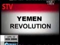 WE WILL NOT GO HOME UNTILL ABDULLAH SALEH LEAVE - Angry Yemeni Protestors April 24 - English