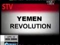 WE WILL NOT GO HOME UNTILL ABDULLAH SALEH LEAVE - Angry Yemeni Protestors April 24 - English