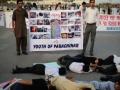 Pakistanis protest killing of Shias in Parachinar - 25Apr2011 - English