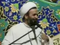 Imam Zaman (ajtf) امام زمان علیه السلام Speech H.I Ali Raza Panahiyan - Farsi