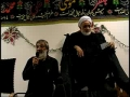 Day 1 -  Lectures by Hujjatul Islam Ustaad Mohsin Qaraati 20th Ramzan 2007 Part 3- Persian & English