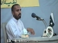 [Day 1] Seminar on Afaat-e Deen by H.I Agha Mazhar Kazmi - Urdu