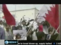 Bahrain: Raid on Medical Center in Sitra, Several Protesters Arrested - 27Apr2011 - English