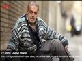 Iranian Drama Serial Char Charkhe چهار چرخ- Four Wheels Episode1 - Farsi