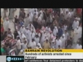 Bahrain: Court Sentences 4 Detained Protesters to Death - 28Apr2011 - English