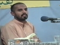 [Day 3] Seminar on Afaat-e Deen by H.I. Agha Mazhar Kazmi - Urdu