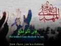 A Lifelong Run - Farsi sub English
