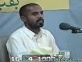 [Day 4] Seminar on Afaat-e Deen by H.I. Agha Mazhar Kazmi - Urdu