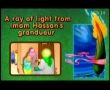 KIDS - Animated movie about Imam Hasan (a.s) - 1 of 4 - English