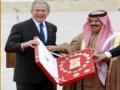 بحرین در خون! Bahrain in Blood - Farsi