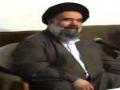 Lecture 7 - Insaan Shanasi - Ayatullah Abdul Fazl Bahauddini - Persian - Urdu