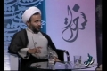 [Audio] تربیت دینی Speech H.I Ali Raza Panahiyan - Part 2 - Farsi