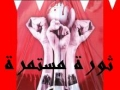 SHIA SUNNI Unity in Bharain - Arabic Nasheed