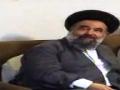 Lecture 8 - Insaan Shanasi - Ayatullah Abdul Fazl Bahauddini - Persian - Urdu