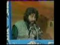 مرحوم آقاسي - عاشورا Ashura - Farsi