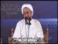 Combination of ethical behavior of Imam Jafar Sadiq (a.s) - H.I. Aghae Abdoos -2010- Farsi